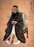 "The philosophy of Confucius emphasises personal and governmental morality, correctness of social relationships, justice and sincerity. These values gained prominence in China during the Han Dynasty(206 BC – 220 AD).<br/><br/>  Confucius' thoughts have been developed into a system of philosophy known as Confucianism. It was introduced to Europe by the Italian Jesuit Matteo Ricci, who was the first to Latinise the name as ""Confucius"".<br/><br/>  His teachings may be found in the Analects of Confucius, a collection of brief aphoristic fragments, which was compiled many years after his death."